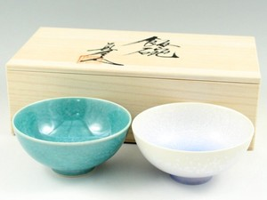 Indigo-Dyed Japanese Rice Bowl Couple Japanese Rice Bowl