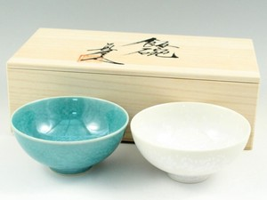 Tenmoku Japanese Rice Bowl Couple Japanese Rice Bowl