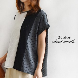 [ 2020NewItem ] Card Patchwork Material Switching Pullover