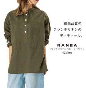 [ 2020NewItem ] French Linen Band Color Work Shirt