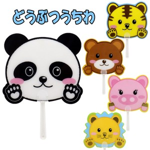 Animal Japanese Fan 5 Types Assort