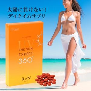 R&N ザ・サンエキスパート 360°forPRO(40粒) 日本製 飲む日焼け止め