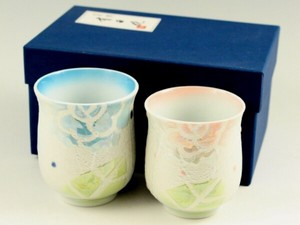 Raster rose Japanese Tea Cup Couple Japanese Tea Cup