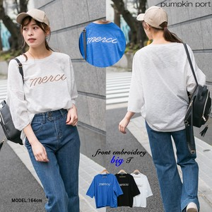 [ 2020NewItem ] Korea Cotton Polyester Front Embroidery Big Long T-shirt