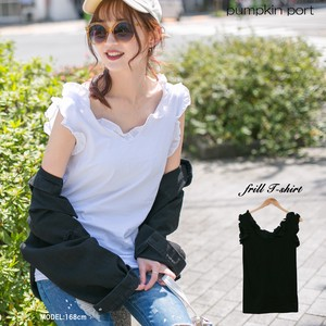[ 2020NewItem ] Korea Cotton Blow Frill V-neck Tank Top