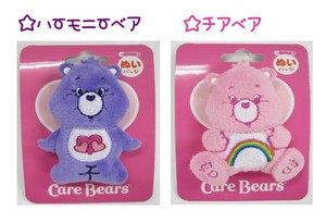 Care Bear Badge