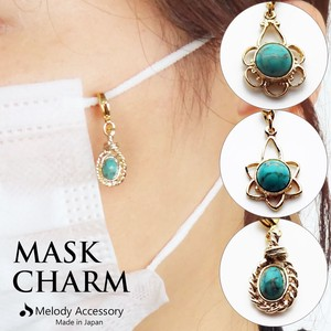 Mask Turquoise Charm Ladies