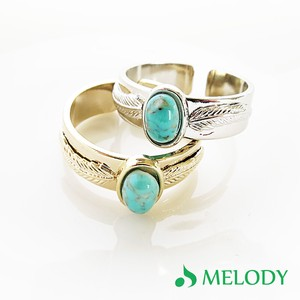 Turquoise Feather Design Ring Ring Ladies