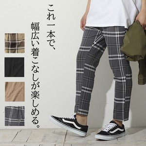 Men's Sweat Pants Sweat Street
