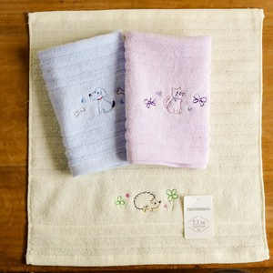 soft Animal Petit Pla Towel Towel