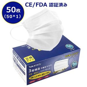 【国内発送、即納】 マスク 50枚入 3層フィルタ PEF95 飛沫防止 花粉対策 不織布 抗菌通気快適 男女兼用