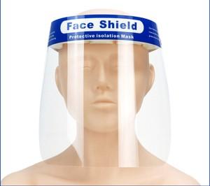 フェイスシールド 飛沫防止 ウィルス対策 弾性海綿 高透明度PET 水洗い CE FDA証明書付き