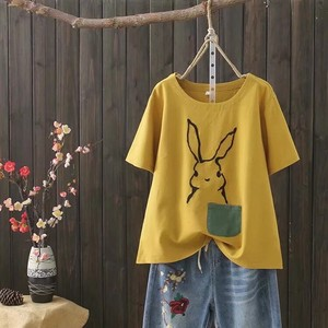 Leisurely Color Switch Rabbit Embroidery Short Sleeve T-shirt Top 3 Colors