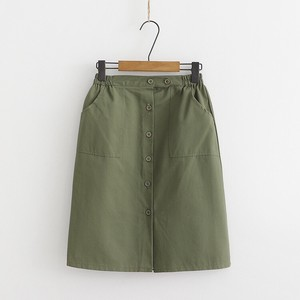 Plain High-waisted Slim Effect Skirt