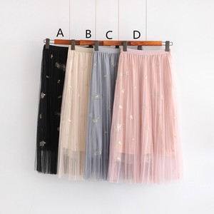 Floral Pattern High-waisted Skirt 4 Colors