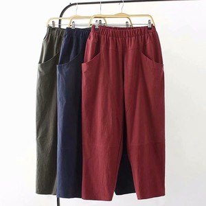 Leisurely 9/10Length Casual Pants