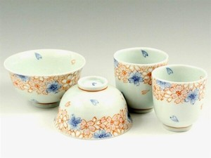 Somenishiki Japanese Rice Bowl Japanese Tea Cup