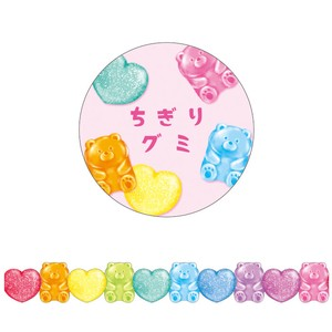 """Chigi Roll"" Masking Tape Gummies"