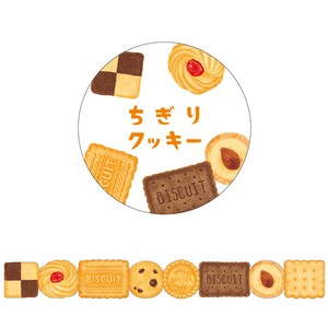 """Chigi Roll"" Masking Tape Cookies"