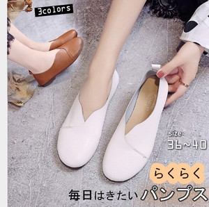 Ladies Basic Heel Easy Flat Pumps