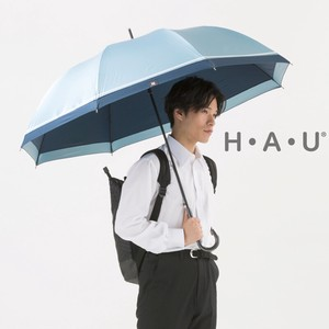 Effect Men's Countermeasure Unisex Stick Umbrella