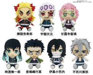 """Demon Slayer: Kimetsu no Yaiba"" Soft Toy"