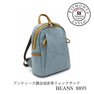 【PIEMONTE LUSSO】BEANS(ビーンズ)レザー調合成皮革リュックサック