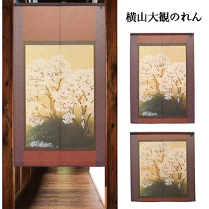 Build-To-Order Manufacturing Japanese Noren Curtain Yokoyama Cherry-Blossom Japanese Style