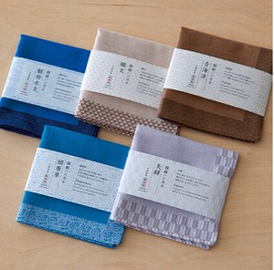 Japanese Craft Kissho Handkerchief Plain-woven