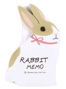 Animal Memo Pad Rabbit