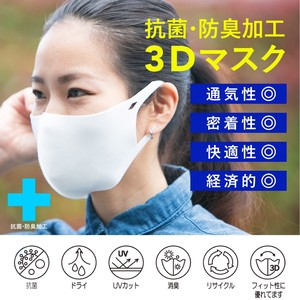 Mask 3 Pcs Set Antibacterial Deodorization Unisex Color Parts