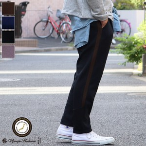 4 Steps smooth Line Tuck Track Ankle Pants