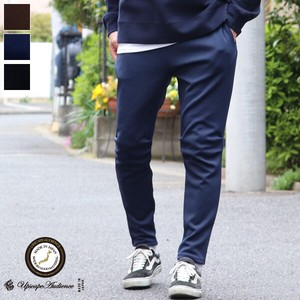 4 Steps smooth Tapered Ankle Pants