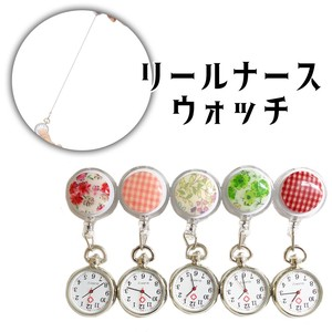 Nurse Watch Type Flower Checkered Pocket Watch Salon