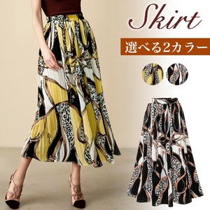 Scarf Pleats Skirt Long Skirt Waist Floral Pattern Floral Pattern Lean