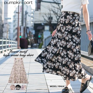 [ 2020NewItem ] Floral Pattern High-waisted Long Skirt