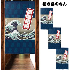 Build-To-Order Manufacturing Japanese Noren Curtain Beckoning cat Hokusai Japanese Style