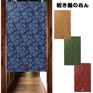 Build-To-Order Manufacturing Japanese Noren Curtain Beckoning cat Pattern Japanese Style