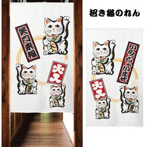 Build-To-Order Manufacturing Japanese Noren Curtain Beckoning cat Three Japanese Style