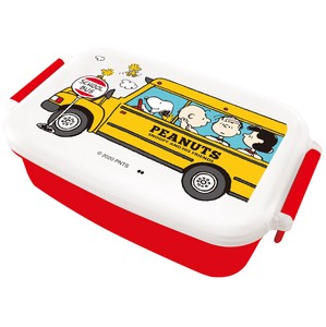 SC Lunch Box
