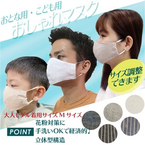 Mask Adult Children Washable