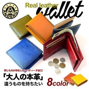 二つ折り財布 カード大容量 イタリアンレザー ad-201