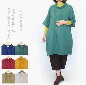 Double Gauze Cotton Tunic Roll Color pin Tuck Three-Quarter Length Leisurely Adult Natural