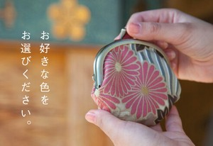 Japanese Craft Coin Purse Coins Case Retro Flower