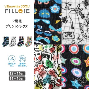2 Pairs Print Socks Repeating Pattern