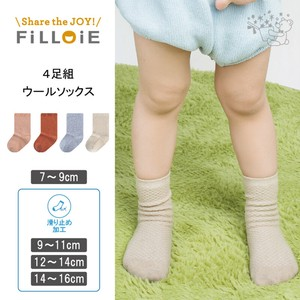 4 Pairs Wool Socks Smoke Color