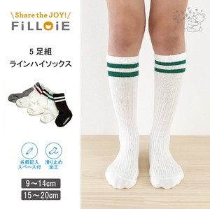 5 Pairs Knee High Socks Line