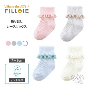 Lace Return Socks Newborn