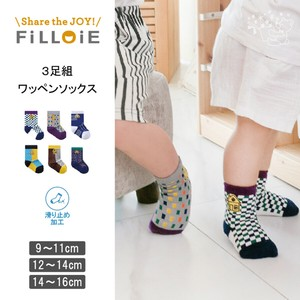 3 Pairs Socks Patch Attached Baby Kids