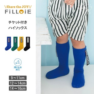 Knee High Socks Ticket Attached Baby Kids